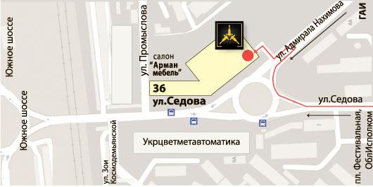 Прокат компрессоров, вибройстановок строительных лесов и бензо- и электроинструмента в Запорожье.